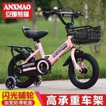 宝宝自ha车2-3-th-7-8-9-10岁宝宝脚踏单车女孩男孩(小)孩学生童车