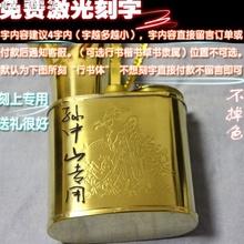 全黄铜ha滤旱烟纯铜th长杆复古两用个性烟斗老式水烟手工铜水