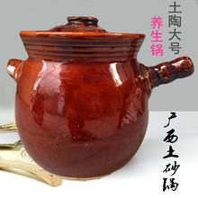 传统土ha锅陶瓷瓦罐th锅土陶土窑单把土沙锅煲粥煎药养生土锅