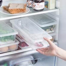厨房沥ha保鲜盒塑料th鱼盒海鲜盒子长方形冰箱冷藏冷冻储藏盒