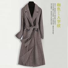 呢子大ha2020春th修身反季毛呢外套韩款双面羊绒大衣女中长式