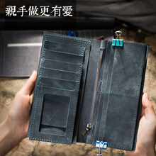 DIYha工钱包男士gl式复古钱夹竖式超薄疯马皮夹自制包材料包