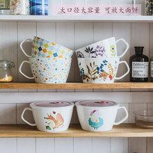 大容量ha瓷饭盒微波hi保鲜碗带盖密封泡面水杯骨瓷汤碗送筷勺