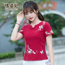 民族风ha码女装棉麻hi袖t恤中式唐装改良旗袍上衣刺绣茶服