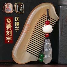 天然正ha牛角梳子经ue梳卷发大宽齿细齿密梳男女士专用防静电