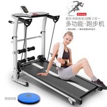 健身器ha跑步机家庭ue叠静音(小)型家用智能室内走步走路普通式