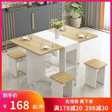 折叠餐ha家用(小)户型un伸缩长方形简易多功能桌椅组合吃饭桌子