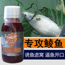 鲮鱼开ha诱钓鱼(小)药he饵料麦鲮诱鱼剂红眼泰鲮打窝料渔具用品