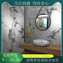 900ha900地板he灰色瓷砖简约现代客厅地砖 通体大理石轻奢北欧