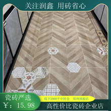 木纹砖ha00x60he实木鱼骨拼接原木色瓷砖客厅卧室仿木地板防滑