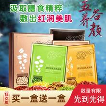 [haisui]专柜正品润颜五谷面膜燕麦