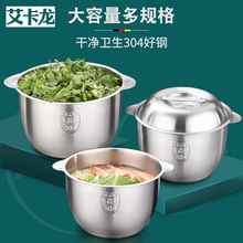 油缸3ha4不锈钢油ti装猪油罐搪瓷商家用厨房接热油炖味盅汤盆