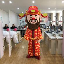 财神爷ha通定制喜庆ti偶服套装新年的偶服道具表演服