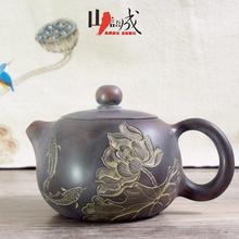 清仓钦ha坭兴陶窑变ti手工大容量刻字(小)号家用非紫砂泡茶壶茶