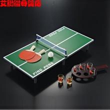 宝宝迷ha型(小)号家用hu型乒乓球台可折叠式亲子娱乐