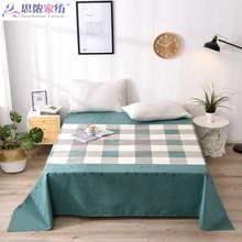 单件ha的学生宿舍hu的被单床单不易皱纯棉100全棉