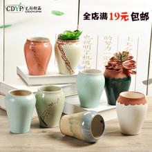 陶瓷悬ha老桩花盆多hu粗陶大花器简约创意绿植(小)花盆