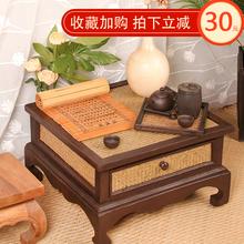 实木茶ha简约竹编创hu家用飘窗阳台(小)矮桌客厅日式炕上方桌子