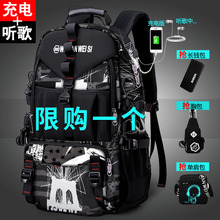 男双肩ha运动出差户hu包大容量休闲旅游旅行健身书包电脑背包
