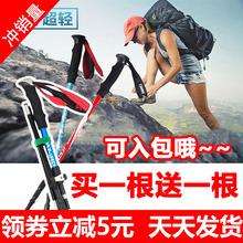 NS碳ha金登山杖超hu折叠外锁老的拐杖户外登山徒步拐棍手杖