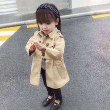 女童风ha外套春秋2hu新式洋气韩款中长式宝宝春季上衣