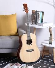 成的便ha初学者木吉ie他青少年乐器考试单板吉他41寸38寸学生
