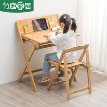 实木儿ha学习桌简约qd学生经济型课桌家用可折叠书桌写字桌子