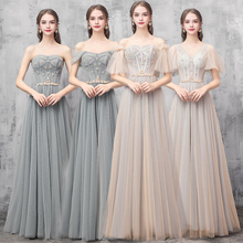 晚礼服ha娘服仙气质qd0新式秋季高端宴会姐妹团礼服裙长式女显瘦