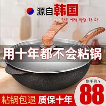 麦饭石ha粘锅炒锅家qd炒菜锅煎炒两用电磁炉专用无油烟麦石锅