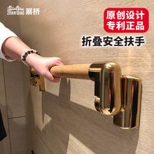 卫生间ha桶折叠扶手qd室老的孕妇防滑安全扶手坐便器栏杆拉手