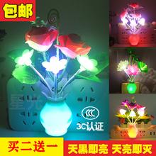 led节能ha2控感应灯ks电床头灯创意婴儿喂奶壁灯儿童