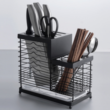 家用不ha钢刀架厨房ft子笼一体置物架插放刀具座壁挂式收纳架
