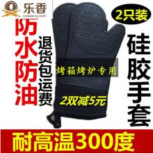 烤箱耐ha手套硅胶隔ft加厚烘焙厨房防油砂锅300度