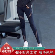 网纱健ha长裤女运动ft缩高弹高腰紧身瑜伽裤子训练速干裤打底