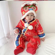 婴儿春ha喜庆服装女ft长袖大红女宝宝衣服用品拜年服百日宴