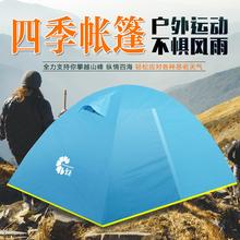 雪菊户外防雷双的营地露营野外三ha12轻量化lm暴雨帐篷
