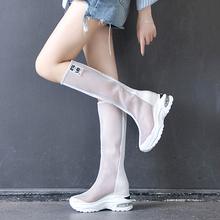夏季长靴女网纱透气百搭厚底松糕ha12面高跟aa鞋裸靴