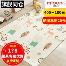曼龙XhaE宝宝客厅fa婴宝宝可定做游戏垫2cm加厚环保地垫