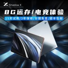 未影2ha21新式学fa10.1英寸高清游戏5G全网通智能学习ipad