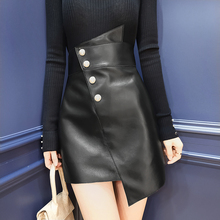 韩衣女ha 2021ia色(小)皮裙女秋装显瘦高腰不规则a字气质半身裙