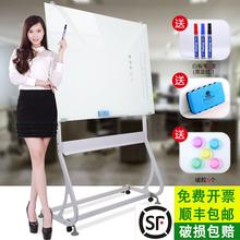 京铭达ha璃白板磁性ia璃支架式可移动挂式写字板办公培训黑板