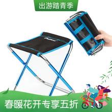 折叠凳ha扎折叠椅子ia外(小)板凳超轻伸缩轻便迷你地摊凳