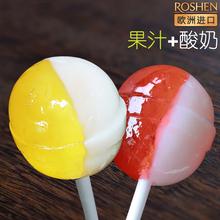 roshaen如胜进ia水果棒棒糖宝宝零食喜糖散装糖俄罗斯年货过年