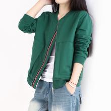 秋装新ha棒球服大码ia松运动上衣休闲夹克衫绿色纯棉短外套女
