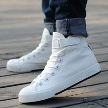 春秋白ha高帮帆布鞋ia闲板鞋青少年百搭高腰学生布鞋系带潮鞋