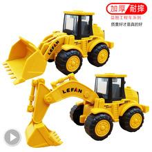 挖掘机ha具推土机(小)3r仿真工程车套装宝宝玩具铲车挖土机耐摔