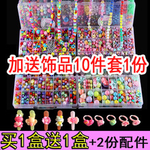 宝宝串ha玩具手工制ray材料包益智穿珠子女孩项链手链宝宝珠子