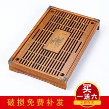 家用功ha茶具配件储ra实木茶盘(小)号竹茶海茶台大号茶托盘包邮
