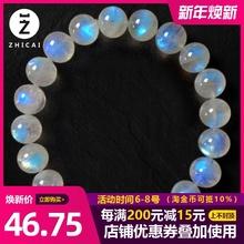单圈多ha月光石女 ra手串冰种蓝光月光 水晶时尚饰品礼物