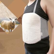 纯羊毛ha胃皮毛一体ra腰护肚护胸肚兜护冬季加厚保暖男女